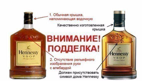 Как отличить настоящий элитный алкоголь от подделки 1