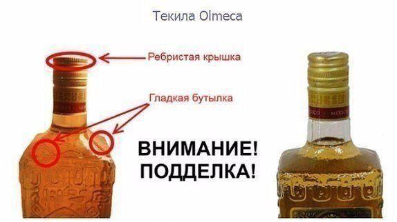 Как отличить настоящий элитный алкоголь от подделки 6