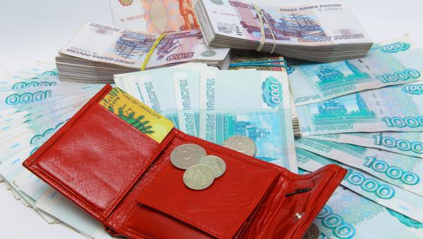 Народные приметы, которые притянут деньги в ваш дом! 2