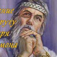 Гадание по кругу царя Соломона – узнай ответы на все свои вопросы!