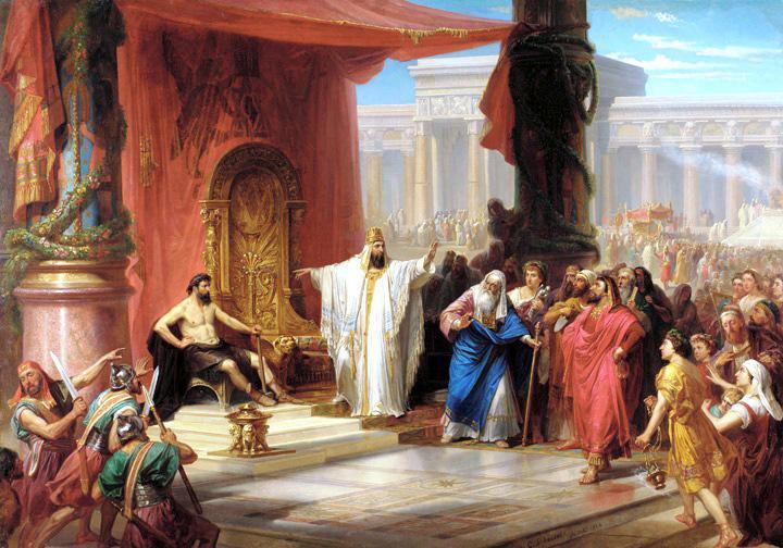 Гадание по кругу царя Соломона - узнай ответы на все свои вопросы! 3